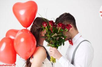 Красивые поздравления с 14 февраля