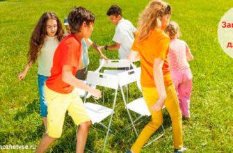 Загадки про стул для детей