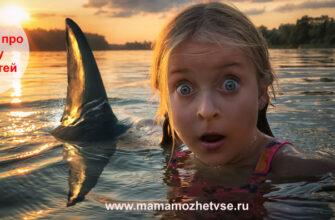 Загадки про акулу для детей