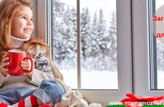 Загадки про окно для детей