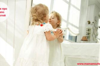 Загадки про зеркало для детей