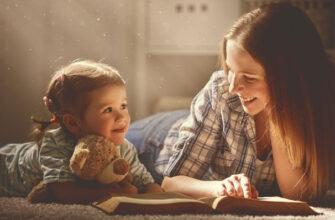 книги которые должна прочесть каждая мама 1