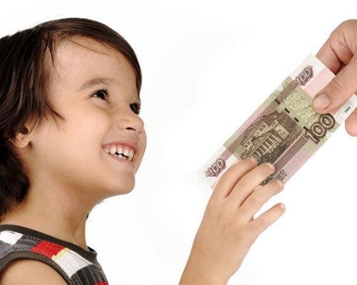 Сколько карманных денег нужно ребенку