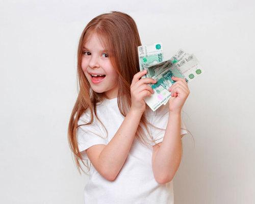 Нужно ли давать карманные деньги детям