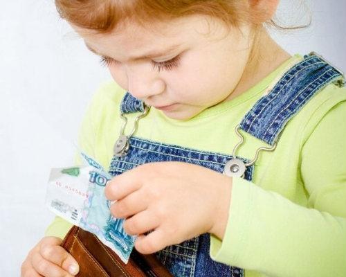 Карманные расходы детям - когда и сколько