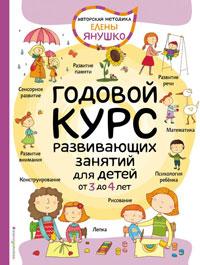 Лучшие книги для развития и воспитания детей