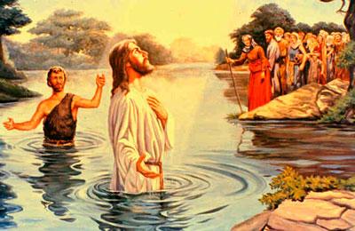 Крещение Господне: история православного праздника