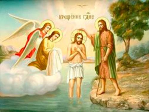 Красивые поздравления с Крещением Господним в стихах