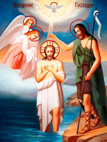 Короткие и красивые поздравления с Крещением Господним в стихах