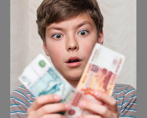 Сколько денег давать подросткам на карманные расходы