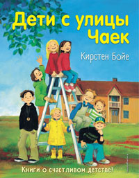 Современные книги для детей дошкольного возраста