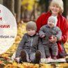 участие бабушки в воспитании