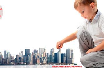 Загадки про город для детей