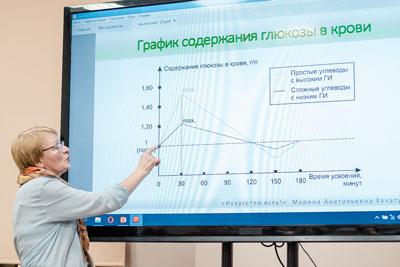 Форум в Москве о здоровье детей 1