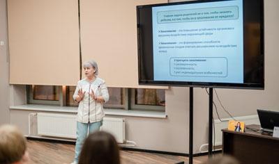 Форум в Москве о здоровье и успехе детей