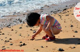 Загадки про камни для детей