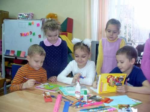 современные методы образования в России