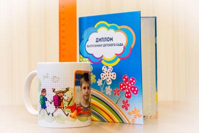 идеи подарков на выпускной в детском саду 1
