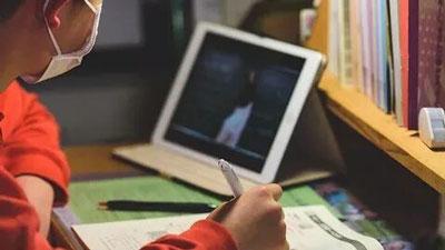 как организовать обучение на дому для детей