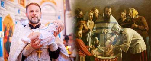 крестить ли ребенка перед Пасхой