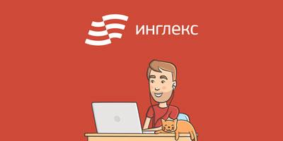 Онлайн платформа для обучения школьников дома