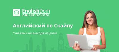 Онлайн платформа для обучения школьников английскому языку