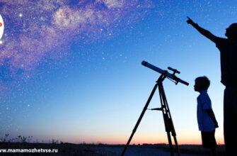 Загадки про созвездия