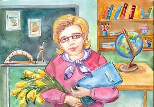Загадки про учителя с ответами для детей