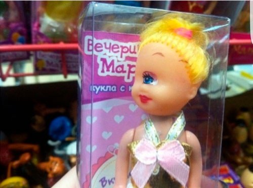 Детские игрушки, которые напугают и взрослых: барби