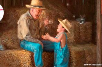 Частушки про дедушку для детей