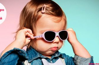 Загадки про очки для детей