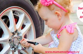 Загадки про колесо для детей