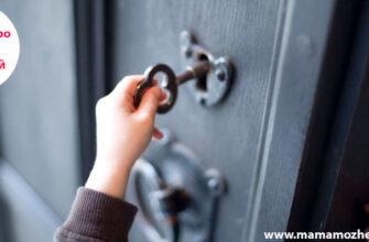 Загадки про ключ для детей