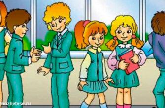 Школьные частушки для детей