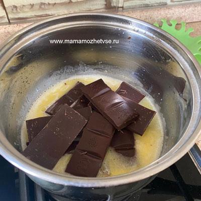 Шоколадный торт 8