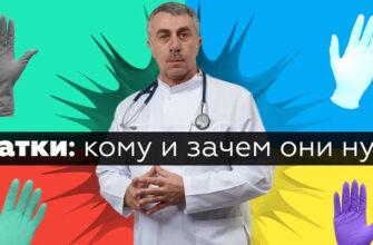 Комаровский 12