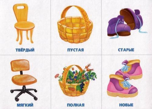 формы и цвета как запомнить ребенку
