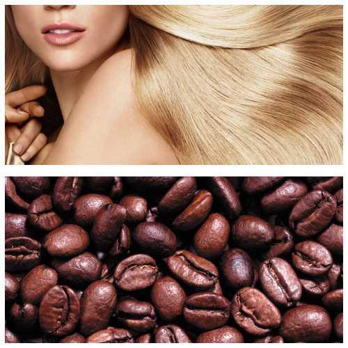 как осветлить волосы кофе