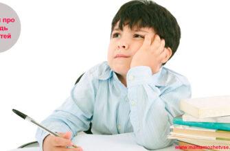Загадки про тетрадь для детей