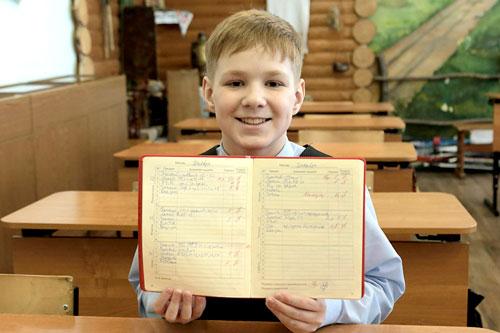 Загадки про дневник с ответами для детей