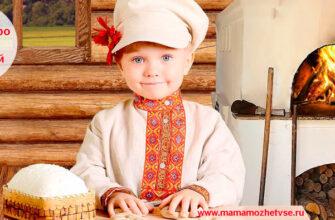 Загадки про печь для детей