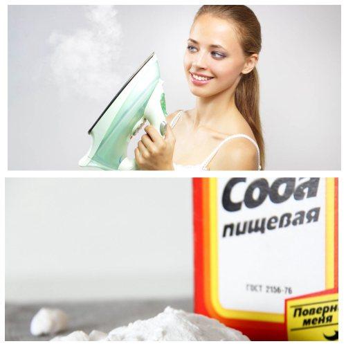 как почистить утюг содой
