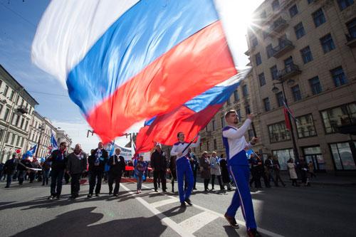 Красивые поздравления на день России