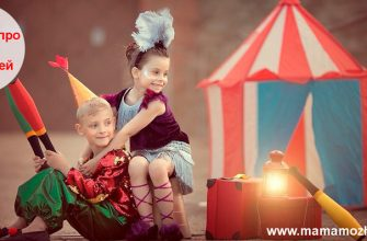 Загадки про цирк для детей