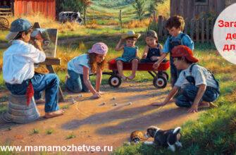 Загадки про деревню для детей