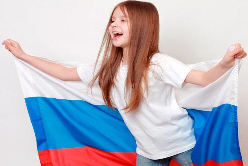 Короткие и красивые поздравления на день России