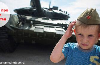загадки танк для детей