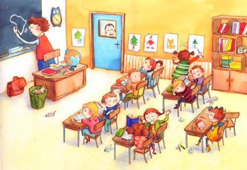 Загадки про учителя