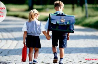Загадки про портфель для детей