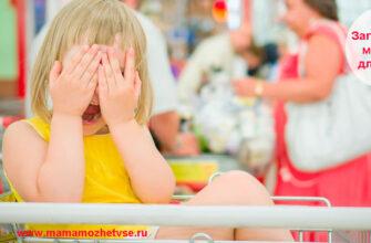 Загадки про магазин для детей